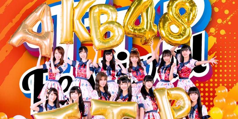 [購票] 2021 AKB48 Team TP 嗚吼嗚吼吼粉絲見面會-台北松山文創園區拓元售票