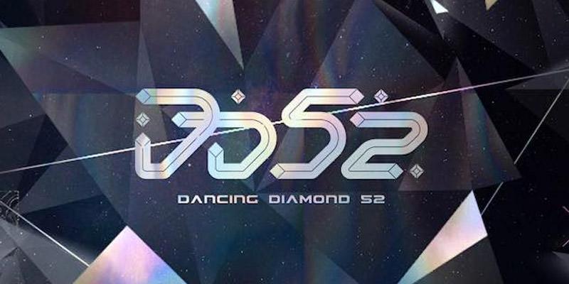 [售票]菱格世代演唱會2020 DD52-台北 CALPPER STUDIO KKTIX 購票